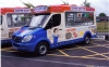 Click for more details about... Second-hand 2007 MWB Ice Cream Van For Sale